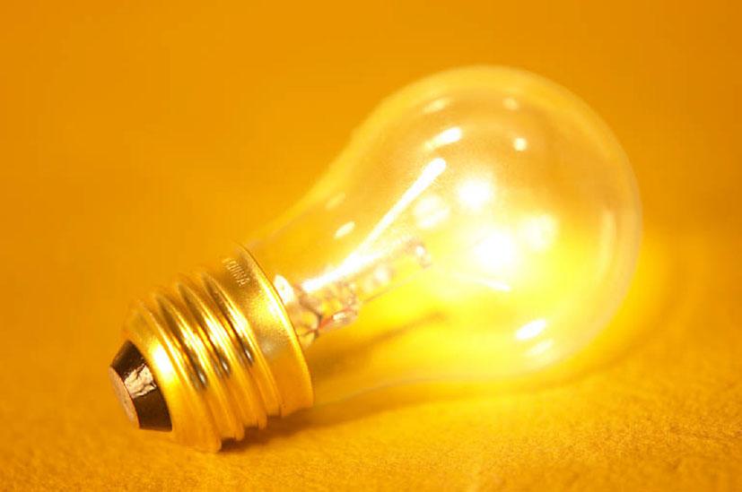Light Group Jobs 110